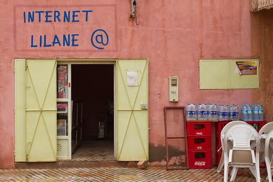 Internet Cafe, Morocco